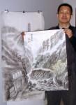 Shaofan Liu