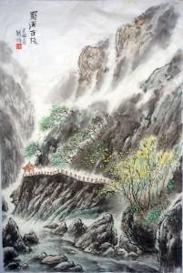 Shaofan Liu - Tableau final
