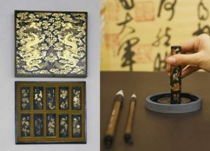 Les Quatre Trésors de la Peinture Chinoise - L'Encre
