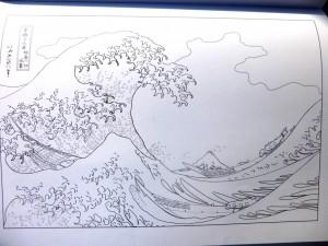 Hokusai - La Grande Vague de Kanagawa - Dessin