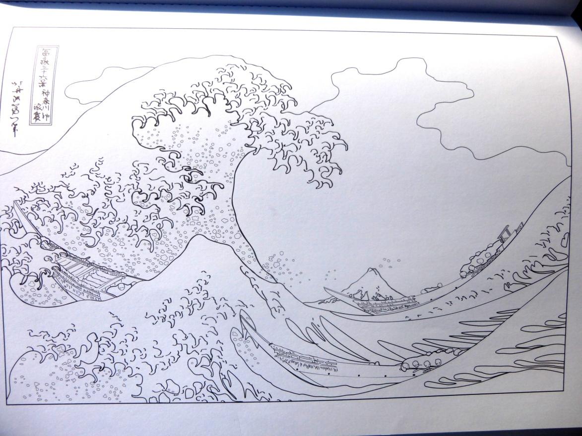 Hokusai Comment Peindre La Grande Vague De Kanagawa Couleurs Zen