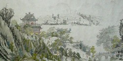 Chen Minglou