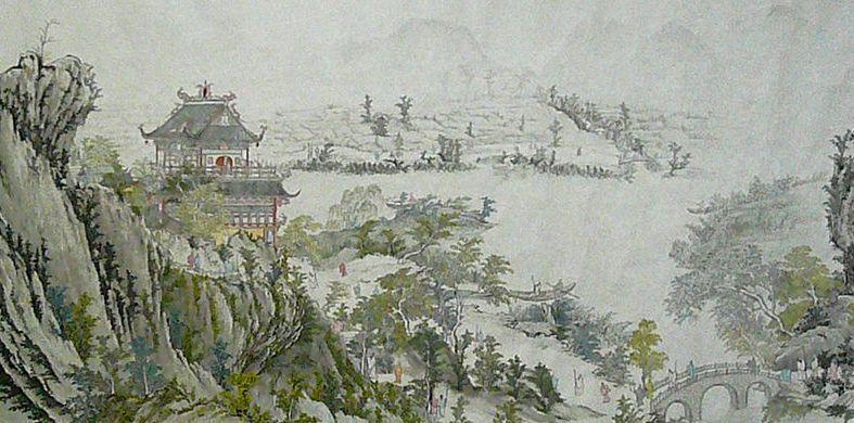 Chen Minglou : paysage de montagne et d'eau