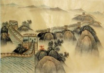 5 000 ans de civilisation chinoise