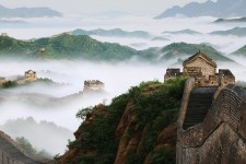 Civilisation Chinoise - 2e partie