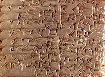 Civilisation chinoise - Ecriture cunéiforme