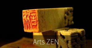 Arts ZEN