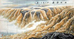 Le Fleuve Jaune – Zhang Wen Yi